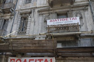 The Dark Side of Athens, Greece