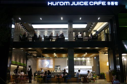 Hurom Slow Juicer Service Center : Seoul, South Korea : Here s 2 Now