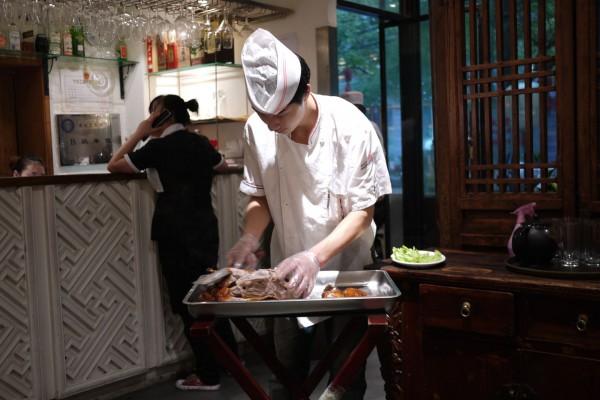 Jingzun Roastduck Restaurant