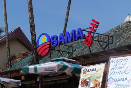 """the """"Obama Grill"""""""