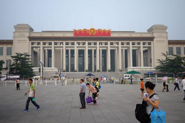 Beijing's Sino-Sov Architecture