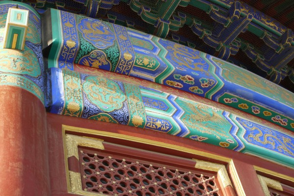 detailed ornamentation at the Hall of Prayer for Good Harvests